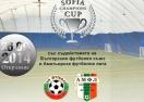 Благотворителният турнир по минифутбол в София започна с атрактивни дербита и много емоции