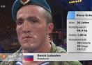Денис Лебедев размаза Павел Колодзией