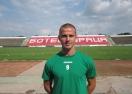 Ботев (Враца) си тръгна с точка от стадиона в Банско