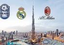 Спектакъл Реал Мадрид - Милан покрай Нова година