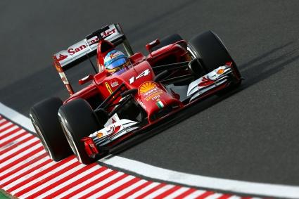 Ферари се готвят за първата ГП на Русия (Видео)
