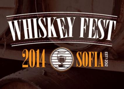 Уиски Фест София 2014 стартира на 31 октомври 2014 г.