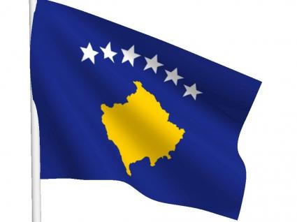 МОК признава Косово
