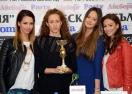 Ансамбълът награден като отбор номер едно за месеца