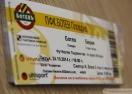 Билетите за Ботев (Пд) - Берое в продажба от сряда