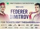 Нюйоркчани плащат между 50 и 400 долара, за да гледат Димитров - Федерер