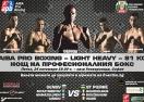 """""""Нощта на професионалния бокс"""" стартира с шоу и публичен кантар в столичен мол"""