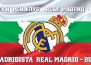 Българските фенове на Реал Мадрид се събират за Ел Класико