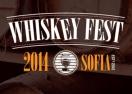 Уникални бутилки, дегустационни уиски щандове и Майсторски класове на Уиски Фест София 2014