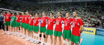 България ще е домакин на финалите на Световна лига - втора дивизия