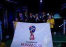 Официалната топка на световното в Русия ще бъде представена през 2017-а