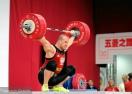 Наказаха трикратен световен шампион по вдигане на тежести за допинг