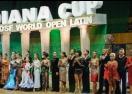 Ямбол събира световния елит в спортните танци