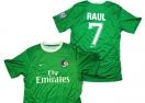 Новата фланелка на Раул е зелена