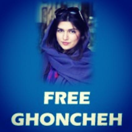 Иран пред изваждане от Световната лига заради осъдената Гончех Гавами