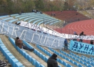 В Русе: Дунав и Кобра нокаутират