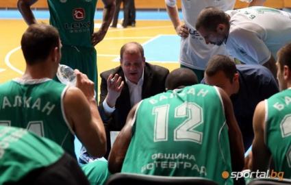 Балкан удържа Ямбол и се поздрави с нова победа в НБЛ