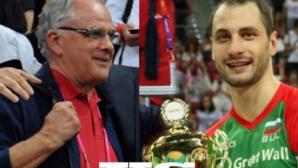 Решението на БФВ няма как да върне Матей Казийски в националния отбор