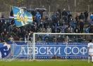 Ботев Пд въвежда сериозна организация за мача с Левски