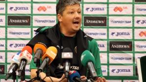 Любо Пенев за уволнението си: Аз съм Любослав Пенев, а не послушко