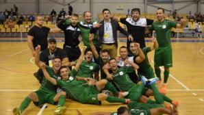Гранд Про Варна започна с тежка загуба в Шампионската лига по футзал