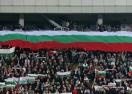 Официално: УЕФА глоби България с 95 000 евро, хърватите с по-малка санкция