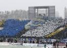 Привържениците на Левски ще имат решаващ глас за нов треньор