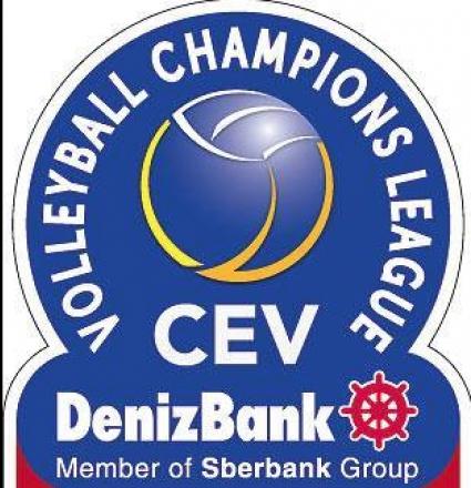 Престижни наряди за български съдии в Шампионската лига