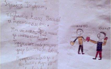 8-годишно дете трогна Кобрата с рисунка и послание