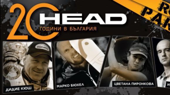 Ето големите победители в играта на HEAD