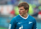 Бившият отбор на Ники Костов се прицели в Аршавин