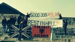 Албанци ликуват за смъртта на Марко Ивкович