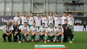 България разби Полша на Евро 2014