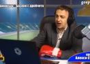 Алекси Сукалчев коментира Лудогорец - Ливърпул (видео)