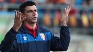 Сърбия има нов селекционер