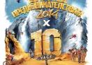 """Весо Овчаров в небето над Хавай и """"Мечтата Еверест"""" на БНТ влизат в програмата на 10-ите """"Дни на предизвикателствата"""""""