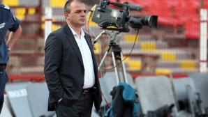 Боби не прие оставката на Джугански - ще съдят феновете, които заплашваха Йорданов