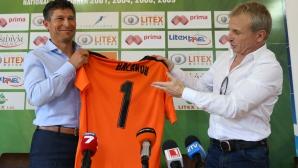 Балъков няма загуба срещу Левски от четири мача