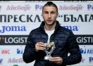 Карачанаков: Още имам белези от ритника на Кайсара