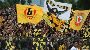 Феновете на Ботев ще могат да си купуват само в София билети за мача със Славия