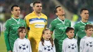 Лудогорец благодари на феновете - в Мадрид ще се бори до последно
