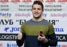 Наградиха тримата голмайстори на ЦСКА от последния мач с Левски