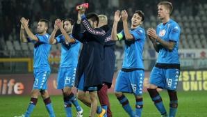 Торино и Брюж оставиха всичко за накрая (видео)