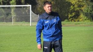 ПФК Бургас се готви да сложи край на негативната серия