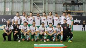 България остава в играта след 1:1 с Уелс