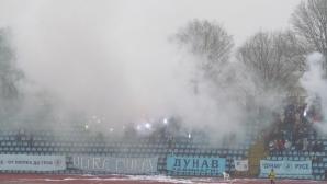 Феновете на Дунав подкрепиха тима, разочаровани са от подкрепата