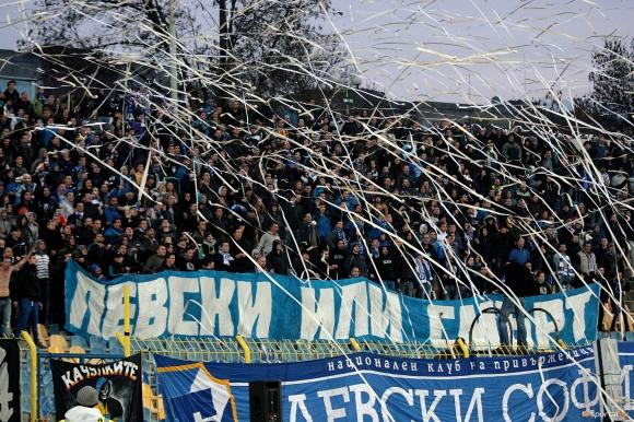 БФС не уважи жалбата на Левски