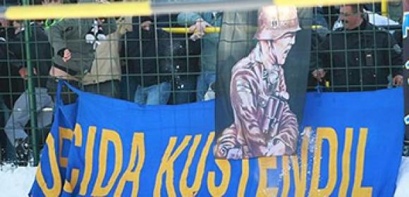 Кюстендилски левскари призоваха Гонзо и Херо да си стиснат ръцете в името на Левски
