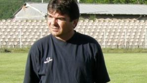 Алекси Желязков ще бъде помощник на Петев в националния отбор