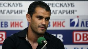 Треньорът на Дунав: Бяхме малко уплашени от ЦСКА